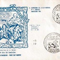 Sellos: PINTURA VELAZQUEZ RELIGION SELLO MISIONAL III EXPOSICION, BARCELONA 1959. MATASELLOS RARO SOBRE EO.. Lote 213658040
