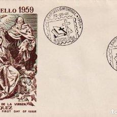 Sellos: PINTURA VELAZQUEZ RELIGION SELLO MISIONAL III EXPOSICION, BARCELONA 1959 MATASELLOS SOBRE ALFIL RARO. Lote 213658123