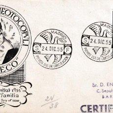 Sellos: RELIGION NAVIDAD 1955 PINTURA EL GRECO (EDIFIL 1184) EN SOBRE PRIMER DIA CIRCULADO ALFIL. RARO ASI.. Lote 213737912