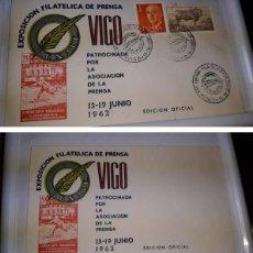 Sellos: EXPOSICION FILATELICA PRENSA VIGO 1962. Lote 213756602