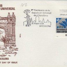 Sellos: 1988. BARCELONA , EXPOSICION UNIVERSAL . SOBRE PRIMER DIA ALFIL. Lote 214118182