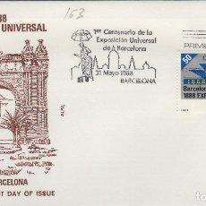 Sellos: 1988. BARCELONA , EXPOSICION UNIVERSAL . SOBRE PRIMER DIA ALFIL. Lote 214118188