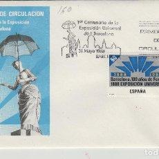 Sellos: 1988. BARCELONA , EXPOSICION UNIVERSAL . SOBRE PRIMER DIA. Lote 214118237