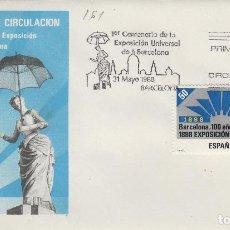 Sellos: 1988. BARCELONA , EXPOSICION UNIVERSAL . SOBRE PRIMER DIA. Lote 214118256