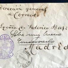 Sellos: 1909. MEDINA SIDONIA- MADRID. DR. THEBUSSEM. Nº5.. Lote 214529562