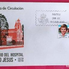 Sellos: CENTENARIO DEL HOSPITAL DEL NIÑO JESUS 1979 SFC A.528 ESPAÑA SOBRE PRIMER DIA CIRCULACION. Lote 214798845