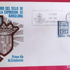 Sellos: 50 ANIVERSARO SELLO RECARGO EXPOSICION BARCELONA 1979 SFC A.529 ESPAÑA SOBRE PRIMER DIA CIRCULACION. Lote 214799115