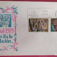 Sellos: NAVIDAD 1979 SFC A.530 ESPAÑA SOBRE PRIMER DIA CIRCULACION. Lote 214799273