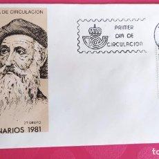Sellos: CENTENARIOS 2º GRUPO 1981 SFC A.572 ESPAÑA SOBRE PRIMER DIA CIRCULACION. Lote 214835676