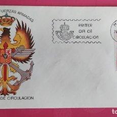 Sellos: DIA DE LAS FUERZAS ARMADAS 1982 SFC A.580 ESPAÑA SOBRE PRIMER DIA CIRCULACION. Lote 214837932