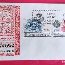 Sellos: EUROPA 1982 SFC A.579 ESPAÑA SOBRE PRIMER DIA CIRCULACION. Lote 214838571