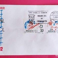 Sellos: MUNDIAL ESPAÑA 82 1982 SFC A.581 BIS ESPAÑA SOBRE PRIMER DIA CIRCULACION. Lote 214839178