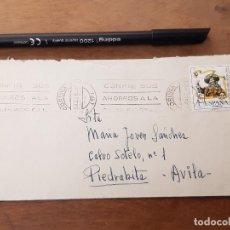 Sellos: SOBRE DE LA CORUÑA A PIEDRAHÍTA (ÁVILA). SELLO AÑO SANTO. MATASELLOS CAJA POSTAL. 09-08-1965. Lote 214974163