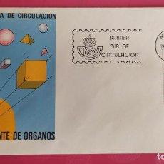 Sellos: TRANSPLANTE DE ORGANOS 1982 SFC A.584 ESPAÑA SOBRE PRIMER DIA CIRCULACION. Lote 215016916