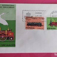 Sellos: XXIII CONGRESO INTERNACIONAL DE FERROCARRILES 1982 SFC A.585 ESPAÑA SOBRE PRIMER DIA CIRCULACION. Lote 215017470