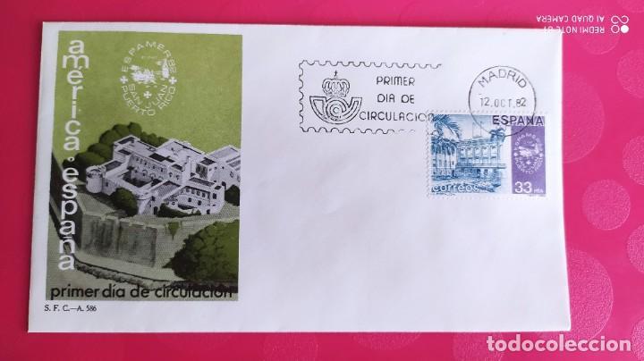 AMERICA ESPAÑA 1982 SFC A.586 ESPAÑA SOBRE PRIMER DIA CIRCULACION (Sellos - Historia Postal - Sello Español - Sobres Primer Día y Matasellos Especiales)