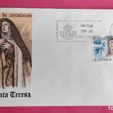 Sellos: CENTENARIO SANTA TERESA 1982 SFC A. 587 ESPAÑA SOBRE PRIMER DIA CIRCULACION. Lote 215018480