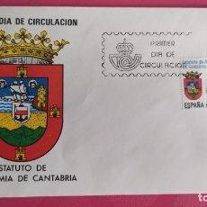Sellos: ESTATUTO AUTONOMIA CANTABRIA 1983 SFC A. 593 ESPAÑA SOBRE PRIMER DIA CIRCULACION. Lote 215020036