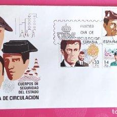 Sellos: CUERPOS DE SEGURIDAD DEL ESTADO 1983 SFC A. 596 ESPAÑA SOBRE PRIMER DIA CIRCULACION. Lote 215021091