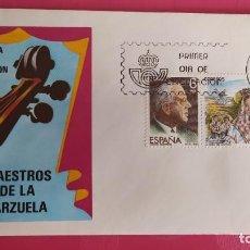 Sellos: MAESTROS DE LA ZARZUELA 1983 SFC A. 598 ESPAÑA SOBRE PRIMER DIA CIRCULACION. Lote 215021875