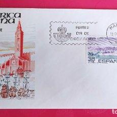 Sellos: AMERICA ESPAÑA 1983 SFC A. 609 ESPAÑA SOBRE PRIMER DIA CIRCULACION. Lote 215026745