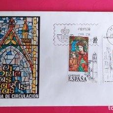 Sellos: VIDRIERAS ARTISTICAS 1983 SFC A. 610 ESPAÑA SOBRE PRIMER DIA CIRCULACION. Lote 215027658