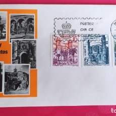Sellos: PAISAJES Y MONUMENTOS 1983 SFC A. 611 ESPAÑA SOBRE PRIMER DIA CIRCULACION. Lote 215028168