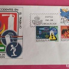 Sellos: PREVENCION ACCIDENTES EN EL TRABAJO 1983 SFC A. 614 ESPAÑA SOBRE PRIMER DIA CIRCULACION. Lote 215029463