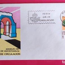 Sellos: ESTATUTO AUTONOMIA EXTREMADURA 1984 SFC A. 615 ESPAÑA SOBRE PRIMER DIA CIRCULACION. Lote 215029725