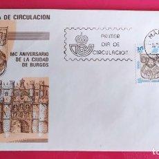 Sellos: MC ANIVERSARIO DE LA CIUDAD DE BURGOS 1984 SFC A. 616 ESPAÑA SOBRE PRIMER DIA CIRCULACION. Lote 215030081