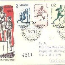 Francobolli: FDC 1962. Lote 215131275
