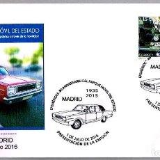 Sellos: MATASELLOS PRESENTACION - 80 AÑOS PARQUE MOVIL DEL ESTADO - DOGDE DART. MADRID 2016. Lote 288866688