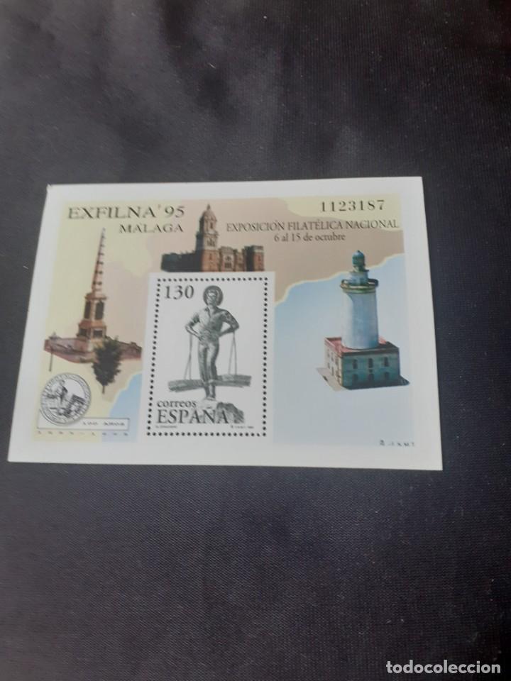 SELLO EXFILINA 1995 MALAGA.EL CENACHERO NUEVO (Sellos - Historia Postal - Sello Español - Sobres Primer Día y Matasellos Especiales)