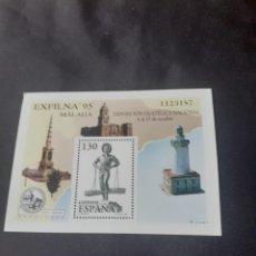 Sellos: SELLO EXFILINA 1995 MALAGA.EL CENACHERO NUEVO. Lote 215762263