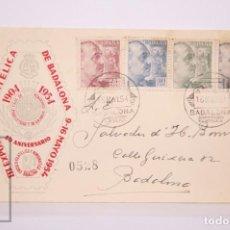 Selos: MATASELLOS CONMEMORATIVOS:TEMATICA,INDUSTRIALIZACION BADALONA 16-MAY.1954- 50 ANIV.CAJA DE PENSIONES. Lote 215882958