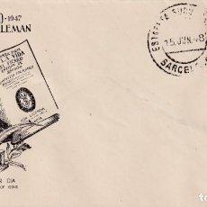 Selos: MATEO ALEMAN PERSONAJES 1948 (EDIFIL 1036) EN SOBRE PRIMER DIA ET ESTAFETA BARCELONA. RARO ASI. MPM.. Lote 215891017