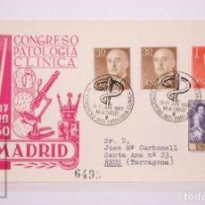 Selos: MATASELLOS CONMEMORATIVOS:TEMATICA: MEDICINA,MADRID,IVCONGRESO PATOLOGIA CLINICA,13-JUN-60,CIRCULADO. Lote 215997181