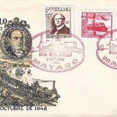 Sellos: EDIFIL 1037-1039 CENTENARIO DEL FERROCARRIL 1948. SOBRE DÍA DEL SELLO. CENTº CARRIL DE MATARÓ.. Lote 217409028