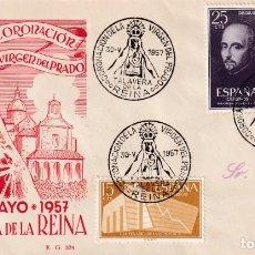 Sellos: CORONACION VIRGEN DEL PRADO, TALAVERA DE LA REINA (TOLEDO) 1957. MATASELLOS EN SOBRE DE EG. MUY RARO. Lote 42231075