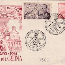 Sellos: CORONACION VIRGEN DEL PRADO, TALAVERA DE LA REINA (TOLEDO) 1957. MATASELLOS EN SOBRE DE DP. RARO ASI. Lote 43207888
