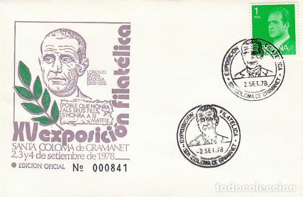 1978 SANTA COLOMA DE GRAMANET, LORENZO SERRA BADOSA, EX ALCALDE DE SANTA COLOMA, EN SOBRE OFICIAL NU (Sellos - Historia Postal - Sello Español - Sobres Primer Día y Matasellos Especiales)