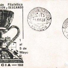 Sellos: PLAN SUR DE VALENCIA 1968 EL SANTO GRIAL (EDIFIL 6) EN SOBRE PRIMER DIA BONITA ILUSTRACION. RARO ASI. Lote 218190226