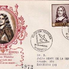 Sellos: DIA DEL SELLO EXPOSICION, VENDRELL (TARRAGONA) 1963. MATASELLOS PALOMA EN SOBRE CIRCULADO ALFIL RARO. Lote 218192712