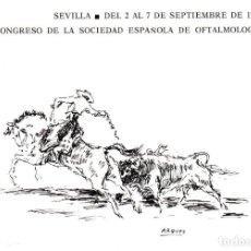Sellos: TOROS TAUROMAQUIA MEDICINA OFTALMOLOGIA LV CONGRESO, SEVILLA 1978. RARO MATASELLOS EN TARJETA ARQUES. Lote 218193881