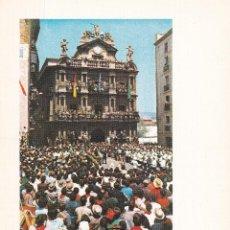 Sellos: GIGANTES Y CABEZUDOS FIESTAS DE SAN FERMIN, PAMPLONA (NAVARRA) 1984. MATASELLOS BONITA TARJETA. RARO. Lote 218194823