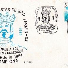 Sellos: GIGANTES Y CABEZUDOS FIESTAS DE SAN FERMIN, PAMPLONA (NAVARRA) 1984. MATASELLOS EN TARJETA SP. RARO.. Lote 218194905