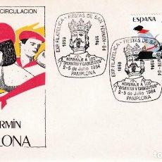 Sellos: GIGANTES Y CABEZUDOS FIESTAS SAN FERMIN PAMPLONA (NAVARRA) 1984 MATASELLOS SOBRE SERVICIO FILATELICO. Lote 218195048
