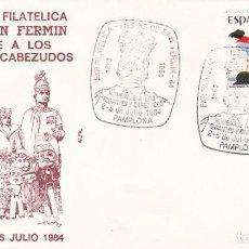 Sellos: GIGANTES Y CABEZUDOS FIESTAS DE SAN FERMIN, PAMPLONA (NAVARRA) 1984. MATASELLOS EN SOBRE ALFIL. RARO. Lote 218195388