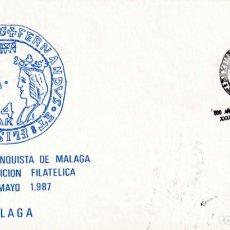 Sellos: REYES CATOLICOS 500 AÑOS RECONQUISTA DE MALAGA 1987 XXXVI EXPOSICION. MATASELLOS TARJETA MOD 3 RARO. Lote 218196632