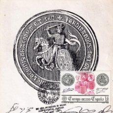 Sellos: REYES CATOLICOS 500 AÑOS RECONQUISTA DE MALAGA 1987 XXXVI EXPOSICION. MATASELLOS TARJETA MOD 1 RARO. Lote 218196683